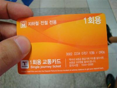 韓国2009 050_R