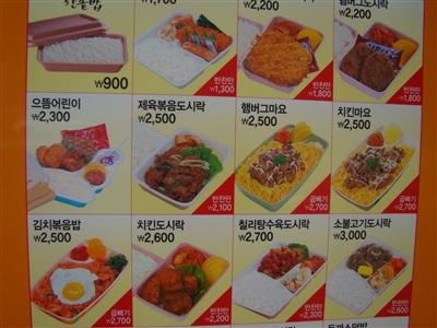 韓国2009 110_R