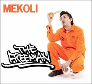 MEKOLI-CD20E382B8E383A3E382B1E38383E38388E69C80E7B582.jpg