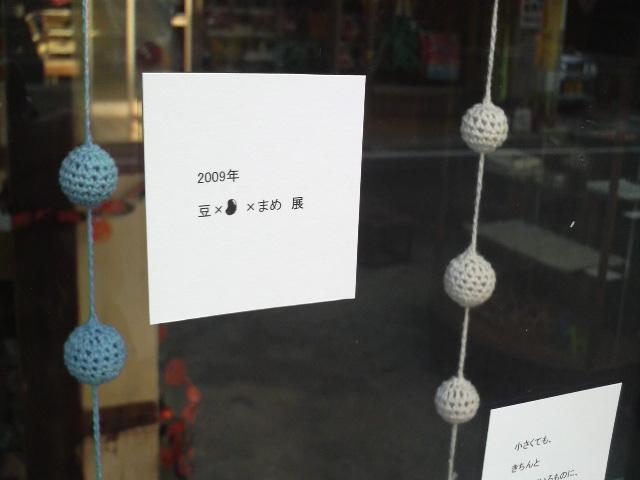 2009101216500000.jpg