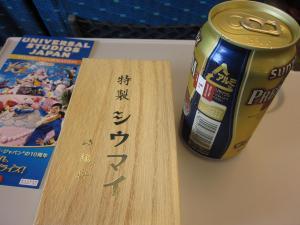 大阪 001