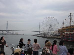 大阪 081