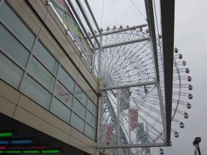 大阪 098