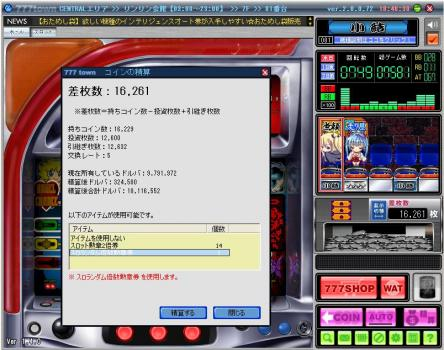 Image53.jpg