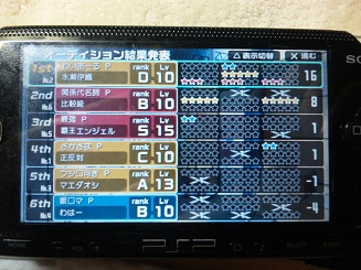 PAP_0023.jpg