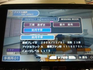 SH380014.jpg