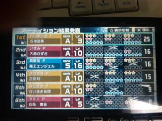 SH380019.jpg