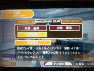 SH380021.jpg