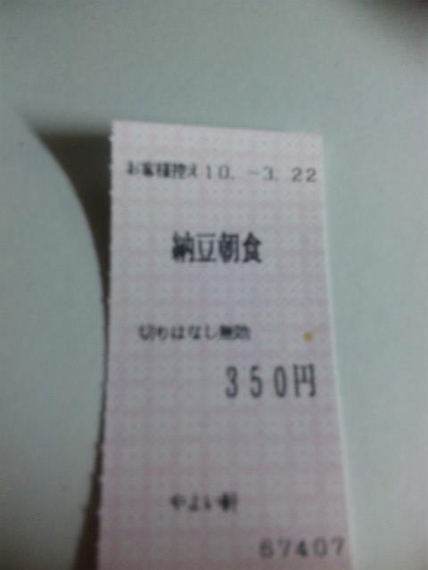 SH380048.jpg