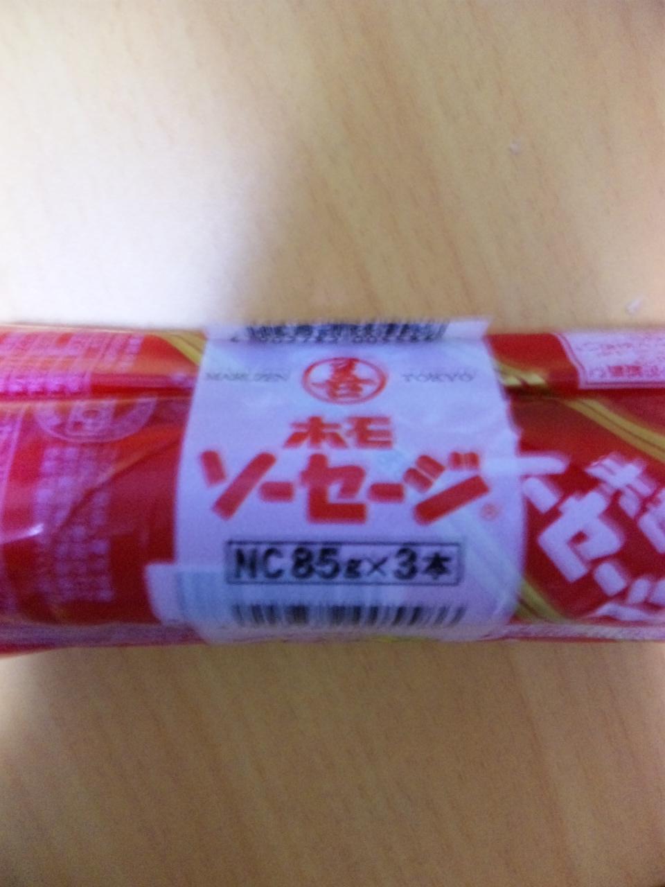 SH380070.jpg