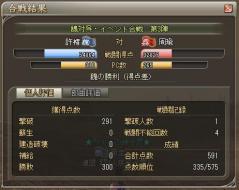 20100106第3陣