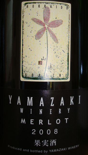 Yamazaki Winery Merlot 2008