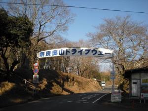 奈良奥山ドライブウェー