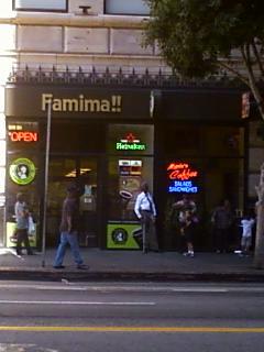 Famima in LA