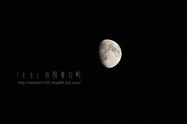 月齢11.268_02