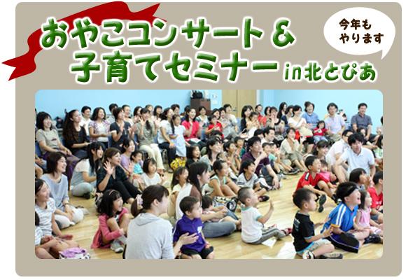 event-blog.jpg