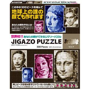 jigazo_20110818134238.jpg