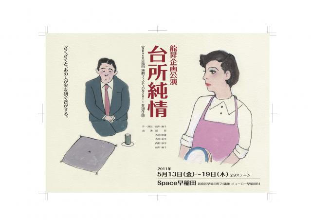 20110215ryusyokikaku_20110217033948.jpg