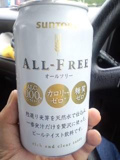 2010,08,14_1150_01