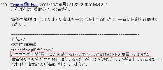 20091026ui1.jpg