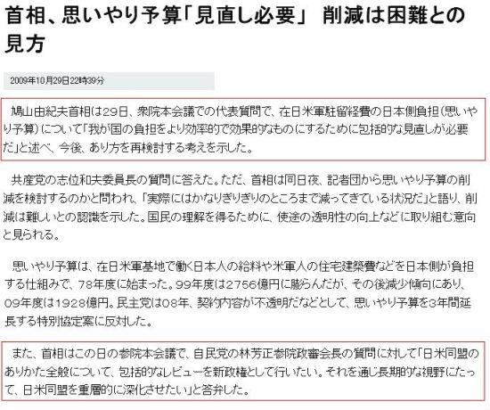 20091029AME1.jpg