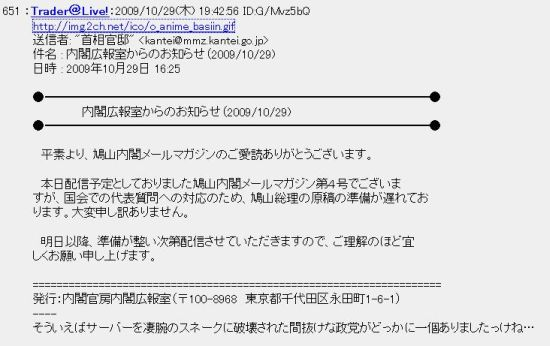 20091029HATO1.jpg