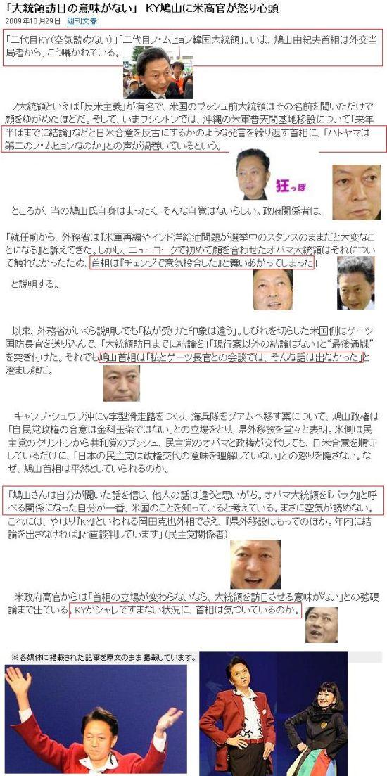 20091029bun1.jpg