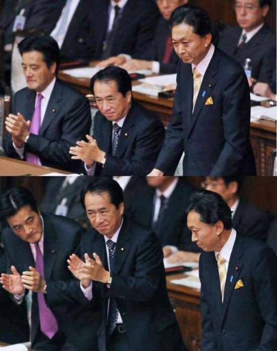 20091031minhato2.jpg