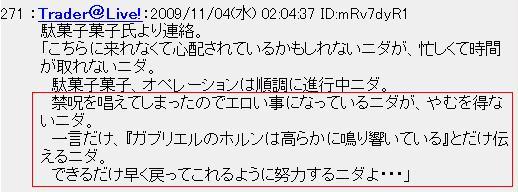 20091104chi1.jpg