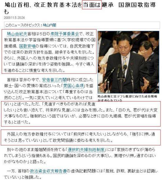 20091105hatokokii1.jpg