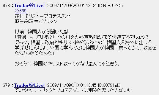 20091109to1.jpg