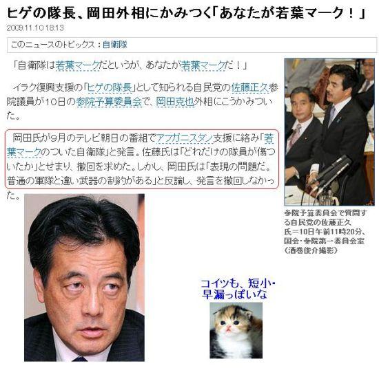 20091110okara1.jpg