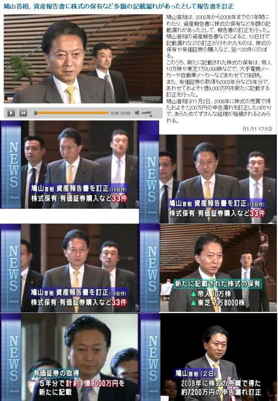 20091111yukimokeiri1.jpg