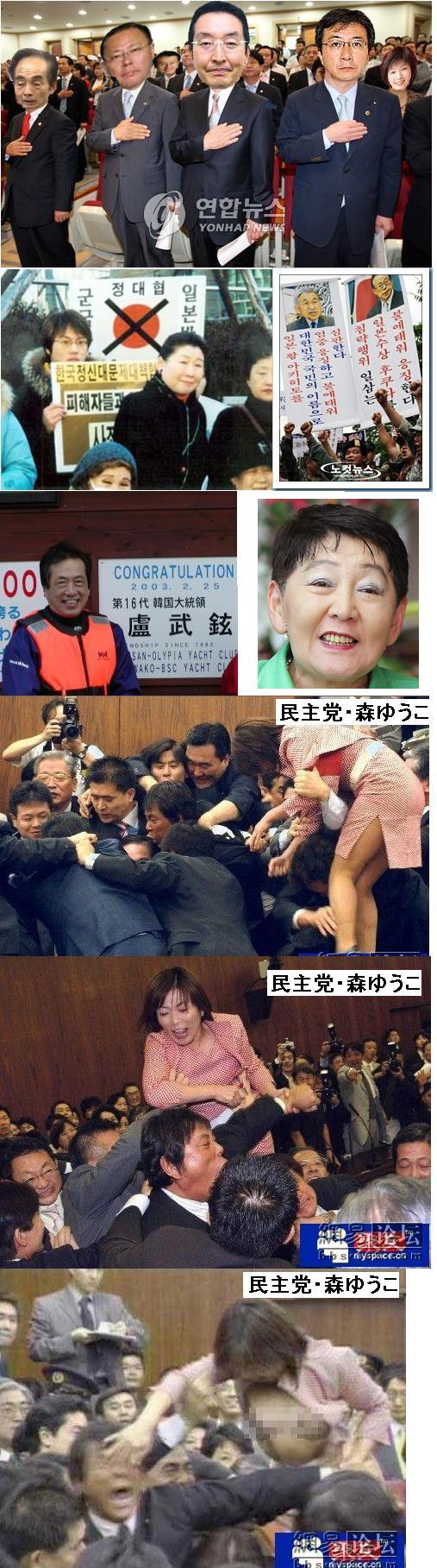 KOREANMINSUKAITAIWWW200911.jpg