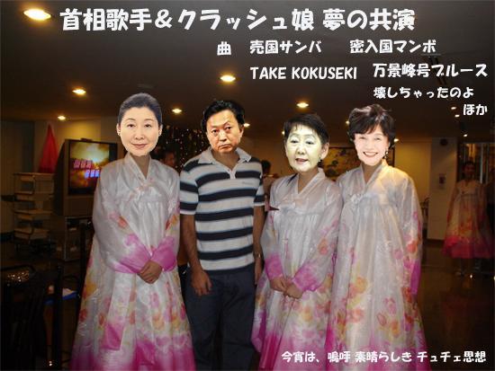 YUKIOTOBAIKOKUMUSUME.jpg