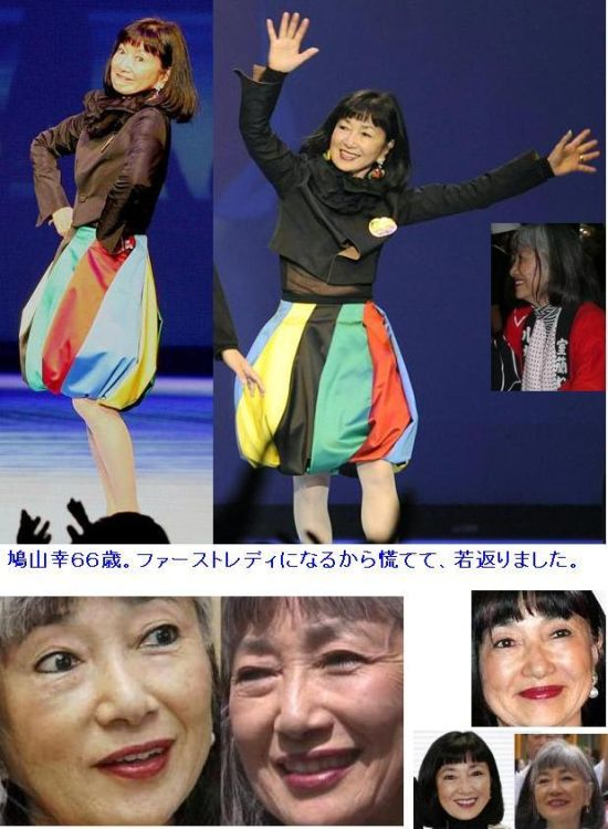allmiyukihatoyama.jpg