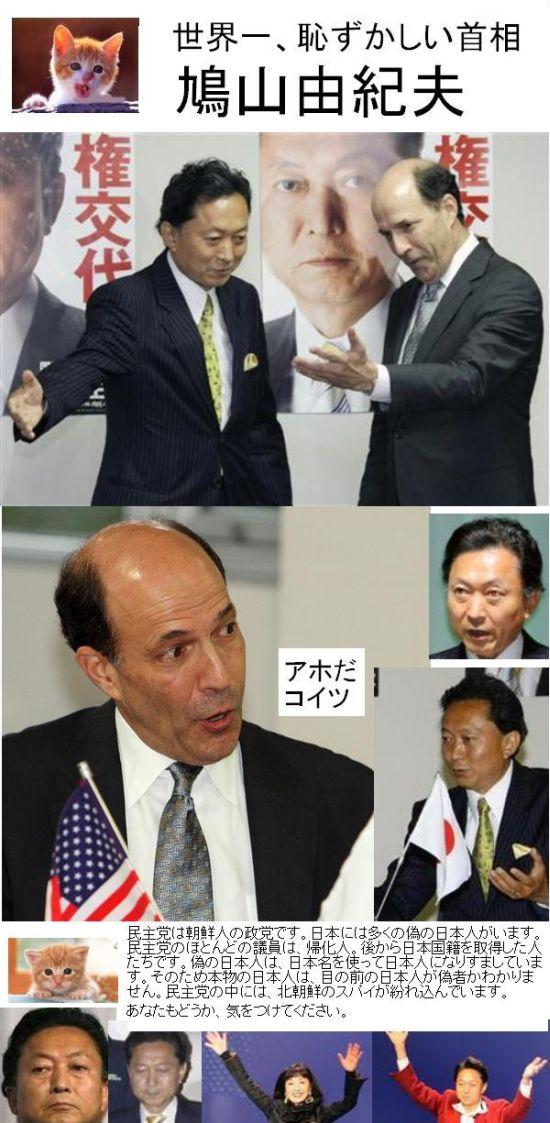 badyukiohatoyamanono001.jpg