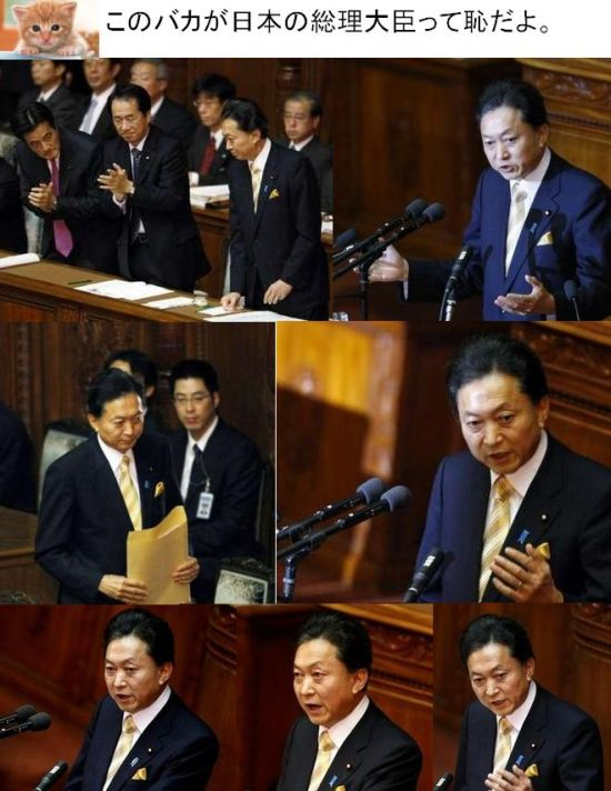 bakabakayukiohatoyama1026.jpg