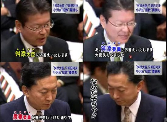 bakamarudashihatonagatuma1.jpg