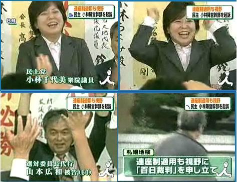 chiyomikobayashihakudatu2009.jpg