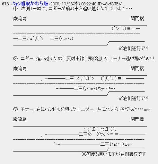 congfune20091028.jpg