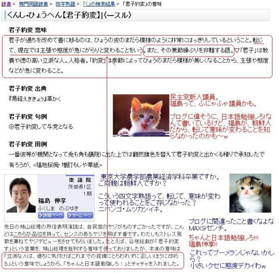 dukushimanobuyuki9cmw.jpg