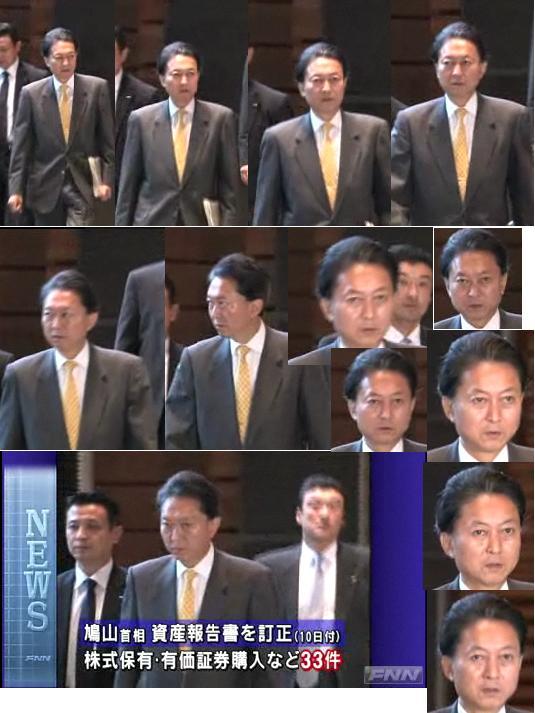 hanzaiyukiohatoyama1.jpg