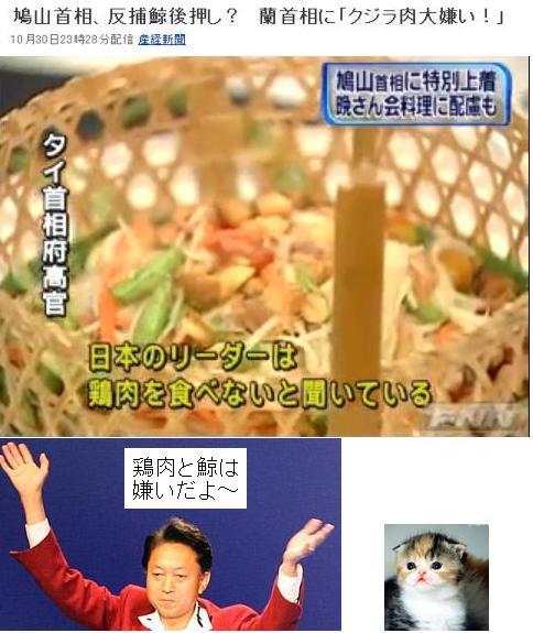 hatobuchi1.jpg