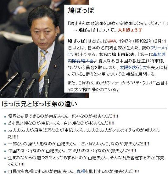 hatoyabavskunio1.jpg