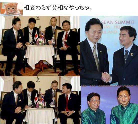 hatoyamaindai205.jpg
