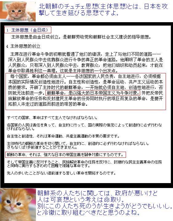 kitachonshisou1.jpg