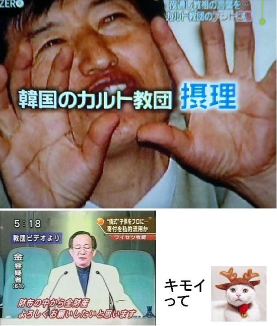 koreanjiaxue0001.jpg