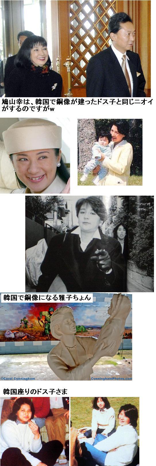 masakotomiyuki1.jpg