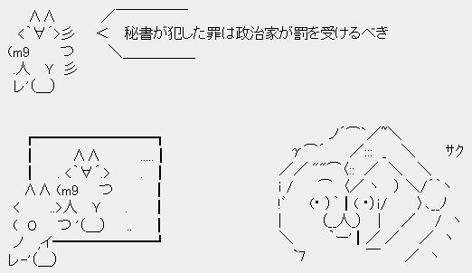 minbuhato20091005.jpg